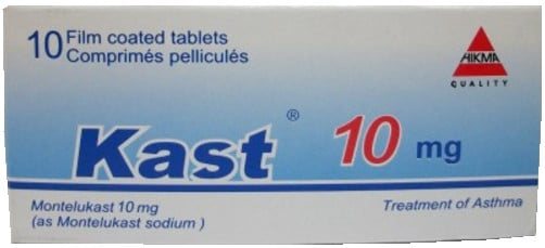 كاست Kast للوقاية من أزمات الربو سوق الدواء