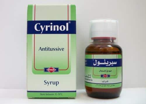 سيرينول Cyrinol طارد للبلغم ومهدئ للسعال وموسع للشعب الهوائية سوق الدواء