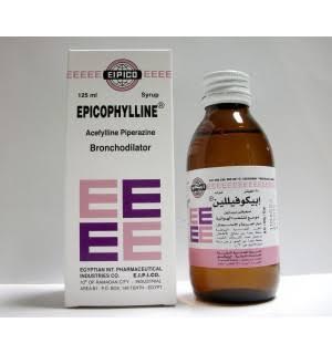 شراب ابيكوفيللين Epicophylline موسع للشعب الهوائية وعلاج حالات الربو سوق الدواء